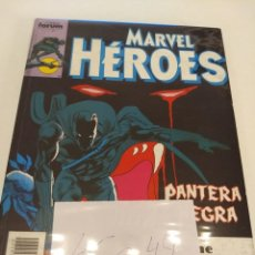 Cómics: MARVEL HEROES VOL.1 NUMS 45-46-47-48-49. RETAPADO. Lote 147281602
