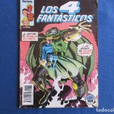 Cómics: LOS 4 FANTÁSTICOS Nº 77 DE JOHN BUSCEMA - VOLUMEN 1 FORUM - 1987 VOL. I. Lote 147287490