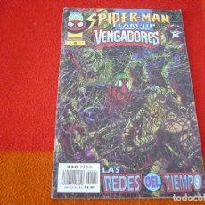 Cómics: SPIDERMAN TEAM UP CON LOS VENGADORES Nº 4 MARVEL FORUM . Lote 147313290