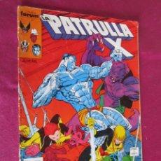 Cómics: PATRULLA X NUMERO 81 RESERVADO IVAN. Lote 147437798