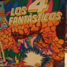 Cómics: LOS 4 FANTASTICOS (COMICS FORUM / CONTIENE CINCO NUMEROS : 31 Y SIGUIENTES ) . Lote 147528354