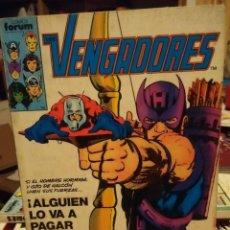 Cómics: LOS VENGADORES (COMICS FORUM / CONTIENE CINCO NUMEROS : 36 Y SIGUIENTES ) . Lote 147528486