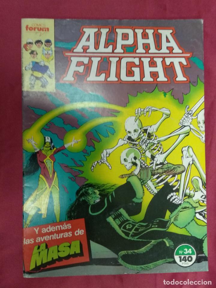 ALPHA FLIGHT. Nº 34. FORUM (Tebeos y Comics - Forum - Alpha Flight)