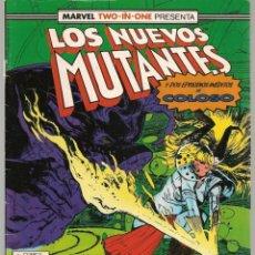 Cómics: LOS NUEVOS MUTANTES. Nº 49. FORUM (ST/C86). Lote 147606018