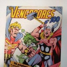 Cómics: LOS VENGADORES NÚMERO 100. Lote 146813426