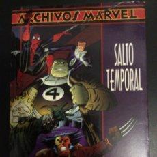 Cómics: LOS 4 FANTÁSTICOS SALTO TEMPORAL ARCHIVOS MARVEL FORUM. Lote 147750042