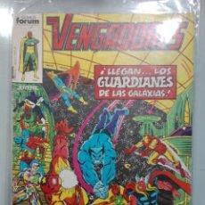 Cómics: LOS VENGADORES 3 PRIMERA EDICIÓN #. Lote 147867182
