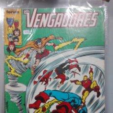 Cómics: LOS VENGADORES 24 PRIMERA EDICIÓN #. Lote 147868074