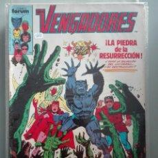 Cómics: LOS VENGADORES 25 PRIMERA EDICIÓN #. Lote 147868978