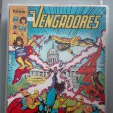 Cómics: LOS VENGADORES 27 PRIMERA EDICIÓN #. Lote 147869186