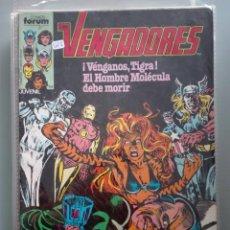 Cómics: LOS VENGADORES 30 PRIMERA EDICIÓN #. Lote 147869602
