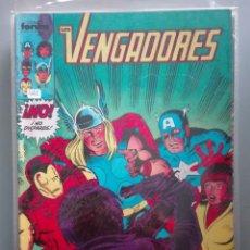Cómics: LOS VENGADORES 31 PRIMERA EDICIÓN #. Lote 147869790