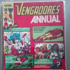 Cómics: LOS VENGADORES 32 PRIMERA EDICIÓN #. Lote 147869938