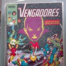 Cómics: LOS VENGADORES 33 PRIMERA EDICIÓN #. Lote 147870022