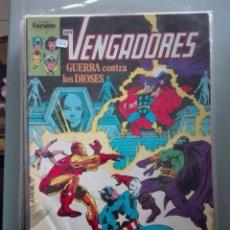 Cómics: LOS VENGADORES 34 PRIMERA EDICIÓN #. Lote 147870142