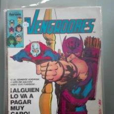 Cómics: LOS VENGADORES 36 PRIMERA EDICIÓN #. Lote 147870334