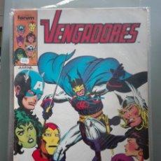 Cómics: LOS VENGADORES 37 PRIMERA EDICIÓN #. Lote 147870446