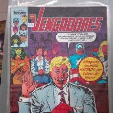 Cómics: LOS VENGADORES 39 PRIMERA EDICIÓN #. Lote 147870710