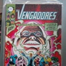 Cómics: LOS VENGADORES 40 PRIMERA EDICIÓN #. Lote 147870850