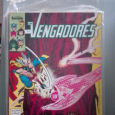 Cómics: LOS VENGADORES 41 PRIMERA EDICIÓN #. Lote 147870962