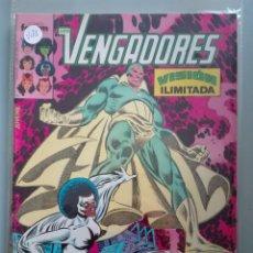 Cómics: LOS VENGADORES 46 PRIMERA EDICIÓN #. Lote 147871582