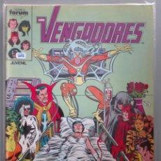 Cómics: LOS VENGADORES 47 PRIMERA EDICIÓN #. Lote 147871702