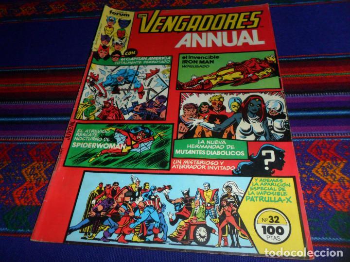 FORUM VOL. 1 LOS VENGADORES NºS 1, 2 Y 32 ANNUAL CON EL PÓSTER. 1983. 95 PTS. (Tebeos y Comics - Forum - Vengadores)
