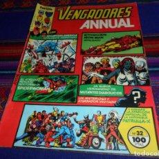 Cómics: FORUM VOL. 1 LOS VENGADORES NºS 1, 2 Y 32 ANNUAL CON EL PÓSTER. 1983. 95 PTS. . Lote 147963542