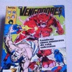 Cómics: LOS VENGADORES. TOMO RETAPADO. DEL 86-90. Lote 148035560