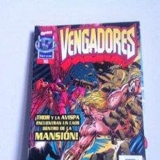 Cómics: VENGADORES VOL.2 N 10. Lote 148046541