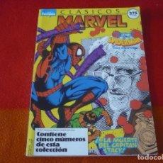 Cómics: CLASICOS MARVEL RETAPADO NºS 11 AL 15 ¡MUY BUEN ESTADO! SPIDERMAN MARVEL FORUM . Lote 148172346