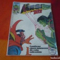 Cómics: LA MASA HULK RETAPADO VOL. 1 NºS 41 AL 45 ( SAL BUSCEMA ) ¡BUEN ESTADO! FORUM MARVEL . Lote 148261298