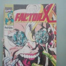 Cómics: FACTOR X 77 PRIMERA EDICIÓN MUY NUEVO #. Lote 148401218