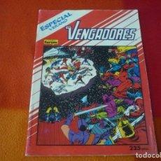 Cómics: LOS VENGADORES ESPECIAL VERANO 1988 ( BOB HALL TOM DE FALCO ) FORUM MARVEL . Lote 148455186