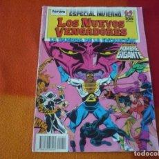 Cómics: LOS NUEVOS VENGADORES ESPECIAL INVIERNO 1988 LA GUERRA DE LA EVOLUCION ¡BUEN ESTADO! FORUM MARVEL . Lote 148455394