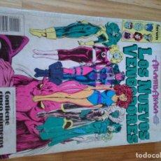 Cómics: COMIC PLANETA FORUM LOS NUEVOS VENGADORES NUMEROS TOMO 36 AL 40. Lote 148581786