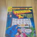 Cómics: COMIC MARVEL FORUM WHAT IF? PATRULLA X Nº 17. Lote 148694130