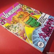 Comics : CASI EXCELENTE ESTADO LOS VENGADORES 46 AL 50 RETAPADO FORUM. Lote 148913152