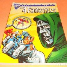 Cómics: LOS 4 FANTASTICOS BIBLIOTECA MARVEL 03. . Lote 149816618