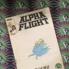 Cómics: ALPHA FLIGHT VOL.1 #05 (FORUM). Lote 150311326