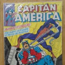 Cómics: CAPITÁN AMÉRICA - Nº 1 - ED. FORUM. Lote 150530362