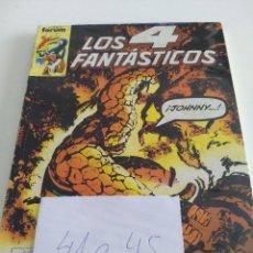 Cómics: LOS 4 FANTASTICOS. VOL.1 NUMS. 41-42-43-44-45. RETAPADO. Lote 150551494
