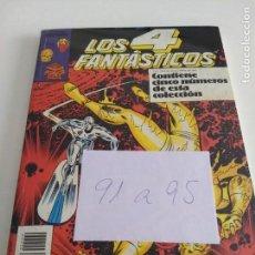 Cómics: LOS 4 FANTASTICOS. VOL.1 NUMS. 91-92-93-94-95. RETAPADO. Lote 150551818