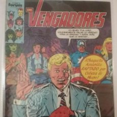 Comics: VENGADORES 39 PRIMERA EDICIÓN #. Lote 150568242