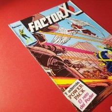 Cómics: FACTOR X 3 FORUM. Lote 150729448