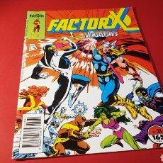Cómics: MUY BUEN ESTADO FACTOR X 31 FORUM. Lote 150740862