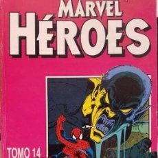 Cómics: RETAPADO MARVEL HEROES CON LOS NUMEROS 71 AL 75 , EDITORIAL FORUM. Lote 151040862