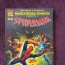 Cómics: SELECCIONES MARVEL SPIDERMAN: ¡UNA BUENA NOCHE PARA MORIR! FORUM. Lote 151081482