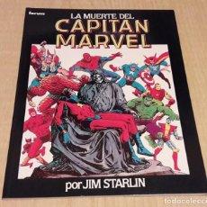 Cómics: LA MUERTE DEL CAPITAN MARVEL. JIM STARLIN.. Lote 151103466