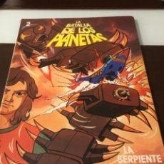 Cómics: CÓMIC LA BATALLA DE LOS PLANETAS. Lote 151133350